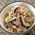 炙りたこご飯。炙ったたこが香ばしいちょっと変わったたこご飯のレシピ。