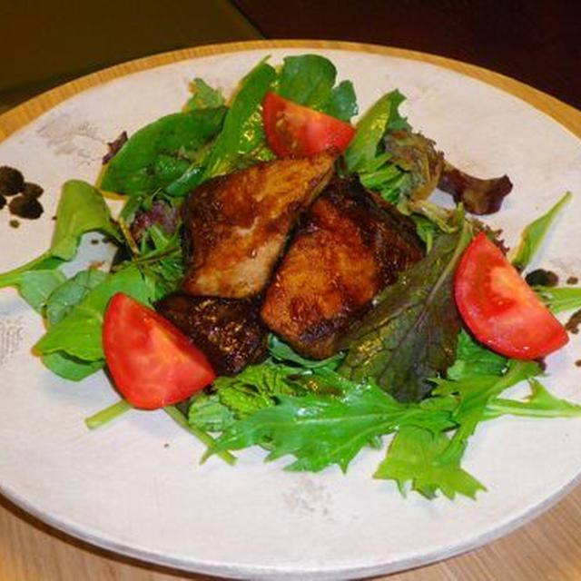 ぶりの照り焼き~バルサミコソースでサラダ仕立て~(レシピ)