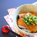 【料理動画】ぶりの黄身醤油漬け丼の作り方レシピ - 簡単和食 by 和田 良美さん