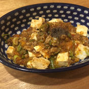 花椒香る 麻婆豆腐