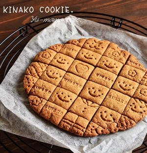 型・麺棒不要! サクほろ 可愛い きなこクッキー
