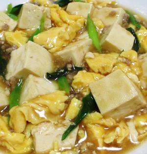 豆腐と炒り卵のオイスターソース煮<優しい味わい>