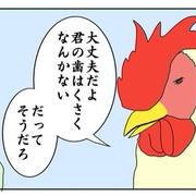 旨さ&コスパ保証済み!鶏むね肉と白菜の中華煮