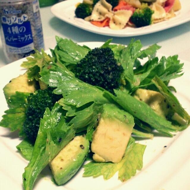 アボガド セロリ ブロッコリー 4種のペパーミックス