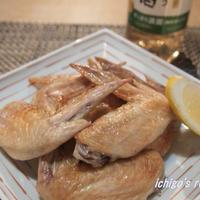 おうちのみ大使|鶏手羽の塩焼きとごちそう梅酒