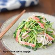 レンジで1分「豆苗とカニかまのめんつゆマヨ和え」~野菜高騰中のヘビロテアイテム