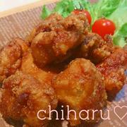 大人気♥サクッ♥ジューシー♥鶏の唐揚げ