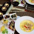 ◆あったかシチューと牡蠣のオイル漬け♪~ゆるやか糖質制限♪ by fellowさん