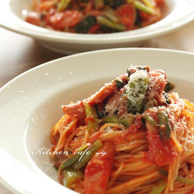 小松菜&ウインナーのトマトソースパスタ