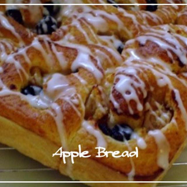 りんごジュースde渦巻きりんごパン☆