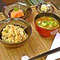 ウェルカムディナー ~山菜おこわ&豚汁~