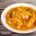 簡単、小麦粉なし♪スパイスで作る鶏むね肉の濃厚かぼちゃカレー★ハロウィンに♪ by Legeloさん