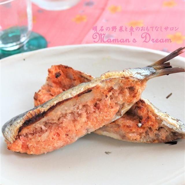 <レシピ公開>魚をさばこう~イワシを手開きして「イワシ明太子」