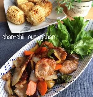 調味料2つで甘酸っぱ美味しい♡カリカリ豚と夏野菜の甘酢炒め♪ と 冷凍トマトと健診。