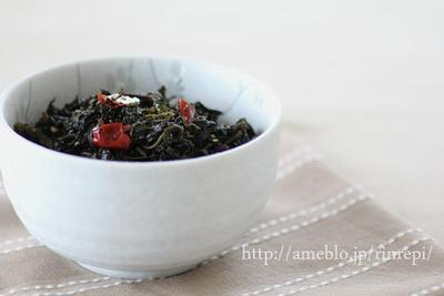 赤紫蘇ジュースの副産物 出がらし佃煮