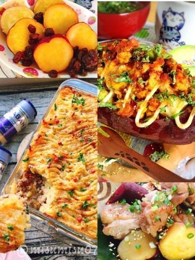 さつまいもでおかずレシピ、スイーツレシピ、簡単おやつレシピ