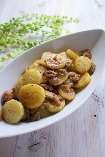 カリカリ豚とこんがりポテトの旨塩マヨ炒め