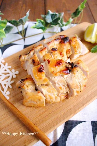 鶏むね肉でしっとり柔らか*トースターで*タンドリーチキン風の味噌チキン焼き