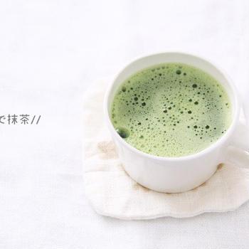 お家で抹茶をおいしく飲むポイントは?