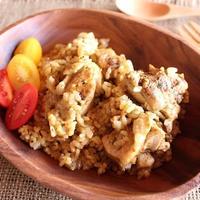 <フライパンで簡単インド風炊き込みごはんビリヤニ>