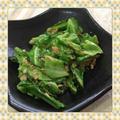 キャベツとツナの簡単ガーリック醤油炒め(レシピ付)