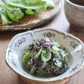 【レシピ】絹さやとひじきのごまマヨ和え