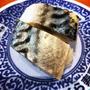 くら寿司deラーメンを食べてみました♪