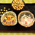 節分 1 飾り巻き寿司*鬼とおたふく と 可愛い黒豆ムース