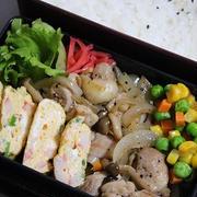 9月13日  鶏のスパイシー炒め弁当
