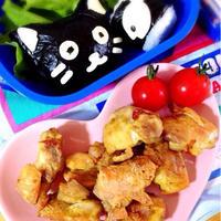 タンドリーチキンと黒猫おにぎり弁当。