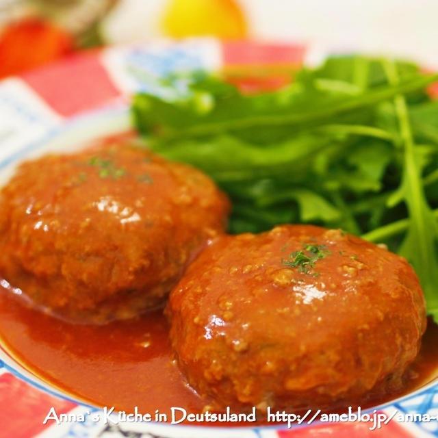 【主菜】 簡単ふっくら♡基本の!デミグラスソースハンバーグ