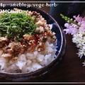 JESUS REIGNSと秋刀魚どんぶり♪はちみつ梅で風邪予防 by MOMONAOさん