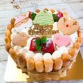 クリスマスケーキ☆オーダー ~アイシングクッキー♡ほんわかクリスマス~ by あっ君ママ♪さん