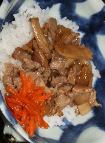 10月25日  豚肉と エリンギの甘辛炒め丼