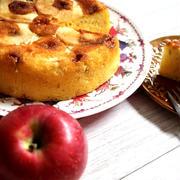 超かんたん♪炊飯器で作る「りんごスイーツ」5選