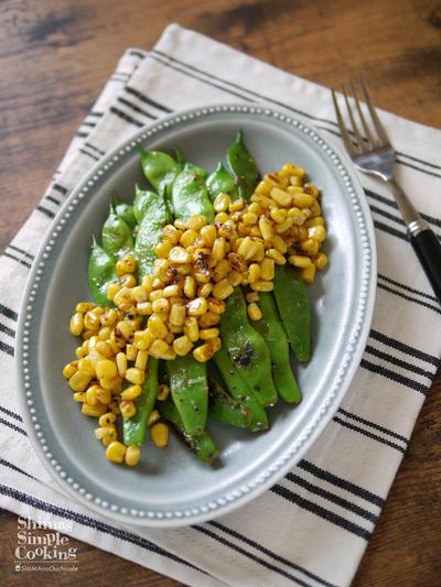 夏野菜をおいしく さっと1品 副菜 おつまみ お弁当 付け合わせに 簡単 【モロッコインゲンとコーンのガーリックソテー】