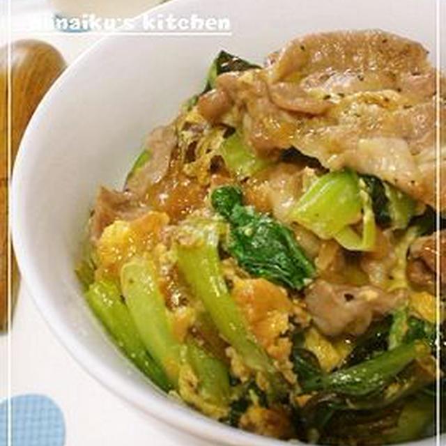 豚と青梗菜の梅たまごとじ丼