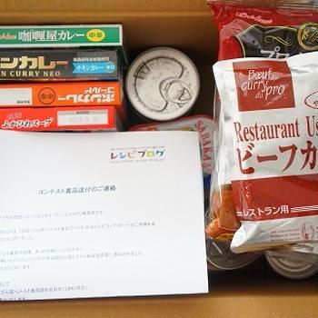 コンテスト賞品届きました!缶詰、びん詰、レトルト食品詰め合わせ