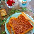 カルディ大人気の『ぬって焼いたらカレーパン』でサックサク!チーズ入りカレーパン&限定ファイル