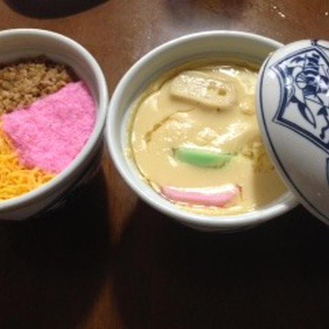 茶碗蒸し 長崎 吉宗
