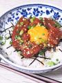 韓国風マグロ漬け丼