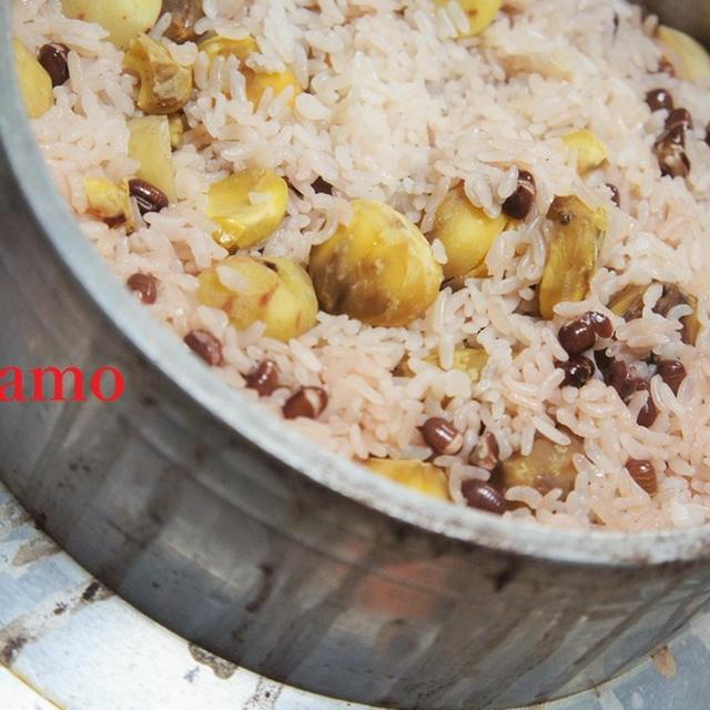 栗と小豆の美味しい炊き込みご飯
