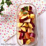 お弁当の作りおきに*レンジで簡単! さつまいもと林檎のはちみつバター