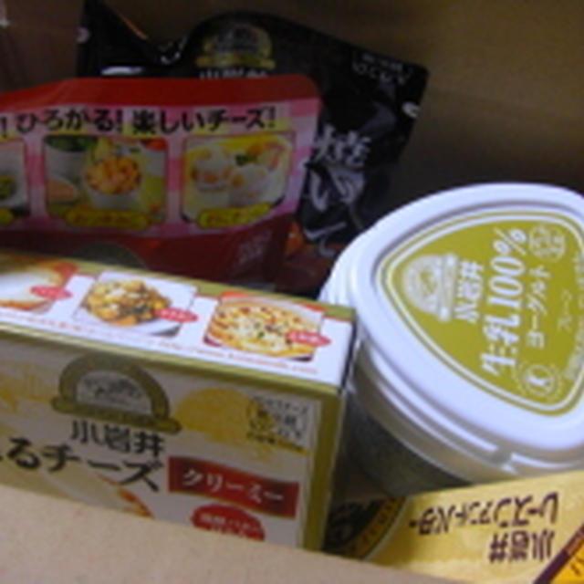塗るチーズで☆オープンサンド
