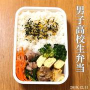 1週間のお弁当まとめ(12/11〜14)