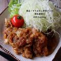【秘密にしたいレシピ】初めての業スーと駄菓子と絶品!すりおろし野菜ダレの豚生姜焼き