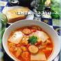 高野豆腐のミネストローネ&パスタ塩麹スープ♪あっさり完食★こわ~いマフィアトンボイ