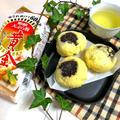 天ぷら粉で簡単!レンジ田舎饅頭