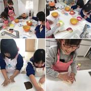 おうちパン教室④