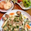 鱈とあさりのサルサ・ヴェルデ ~ スペイン料理★
